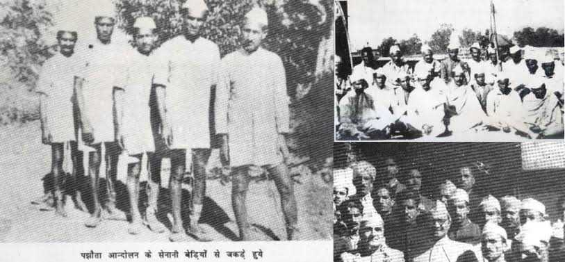 PAJHOTA MOVEMENT-1942