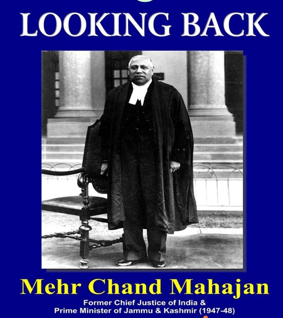 JUSTICE MEHAR CHAND MAHAJAN- FAMOUS PERSONALITIES OF HIMACHAL PRADESH