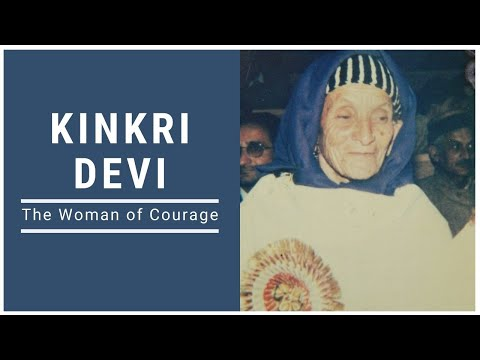 KINKRI DEVI - PERSONALITIES OF H P